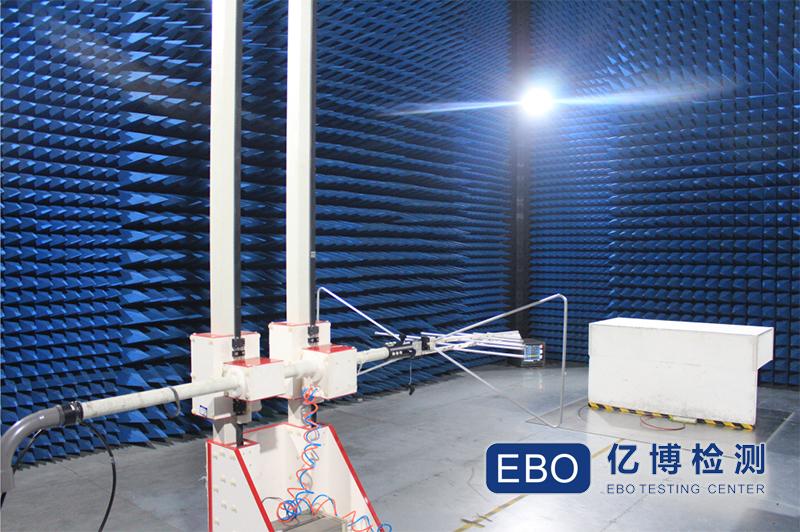 电磁兼容项目-传导发射测试介绍